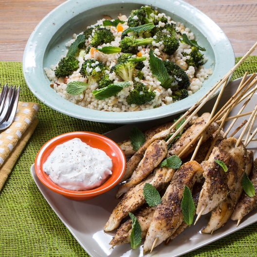 Za'atar Chicken Skewers & Mint Yogurt Sauce with Roasted Broccoli, Apricots & Almonds